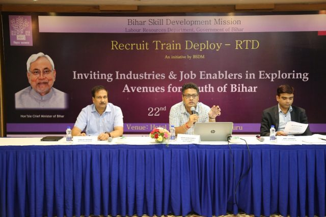 Bihar skill development mission
