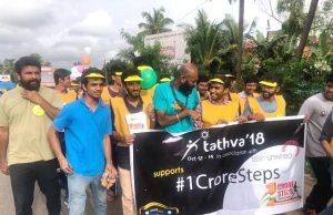 1 Crore Steps For Safer Roads