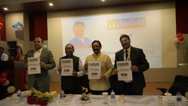 Aadhar Kaushal inauguration