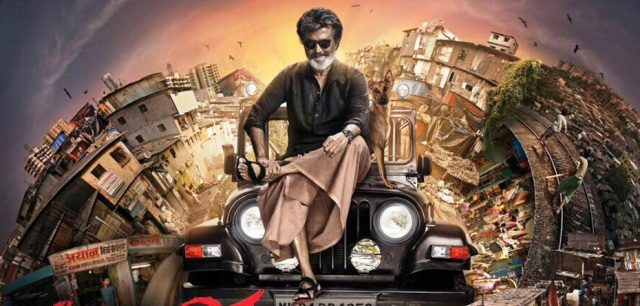 Film still from Kaala