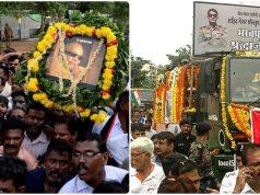 Shri Karunaniddhi and Major Kaustubh Rane Funeral