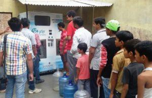 JanaJal water ATM
