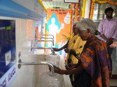 Maruti Suzuki water ATMs