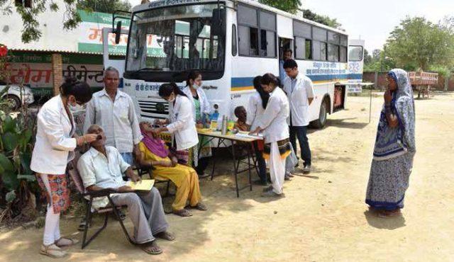 Aarogya mobile van