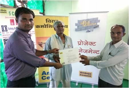 Neev Abhiyan training completion certificate from Ambuja Cement