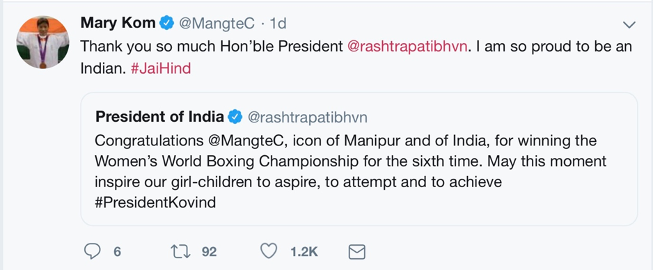 President of India Congratulates Mary Kom