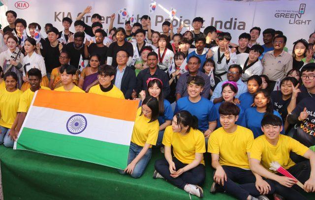 Kia CSR Press release