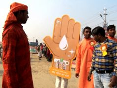 Sanitation program at Kumbh Mela