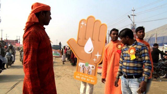 Sanitation program at Kumbh Mela
