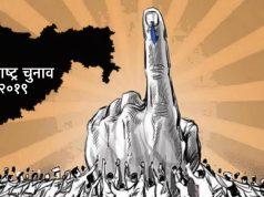 Maharashtra Elections 2019