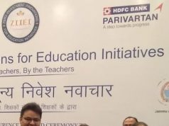 HDFC Bank launches Navachar (Innovation) Pustika