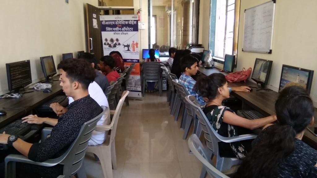BPO Lab - LANXESS Skill Training