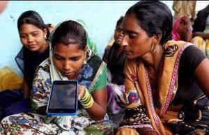 Google Internet Saathi