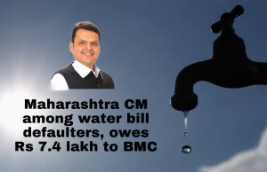CM Devendra Fadnavis Water Bill Defaulter