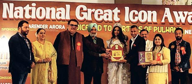 Pulwama martyrs awards