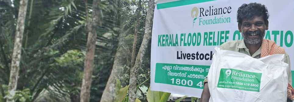 Disaster Response for Kerala Flood Relief by Reliance Foundation