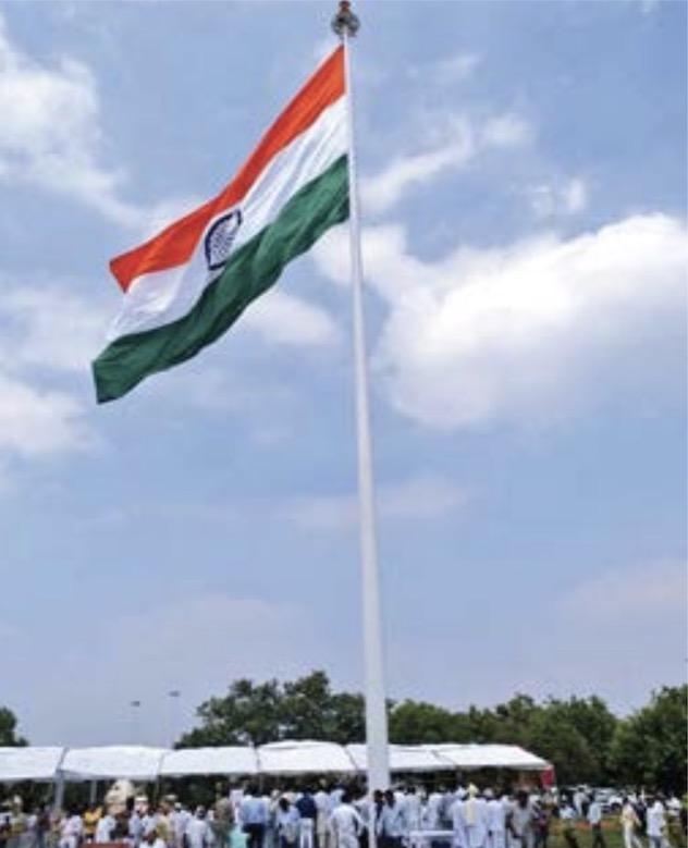 Flag Foundation Of India