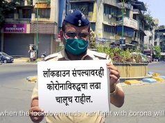 Thane Police Covid-19 Awareness Campaign