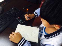 educating kids online