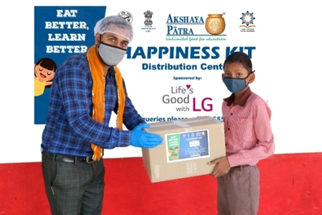 LG happiness kits