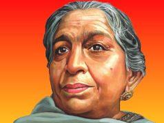 Sarojini Naidu - custodians of compassion
