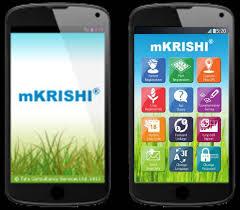 mkrishi app
