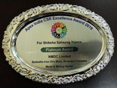 NMDC AIF Award