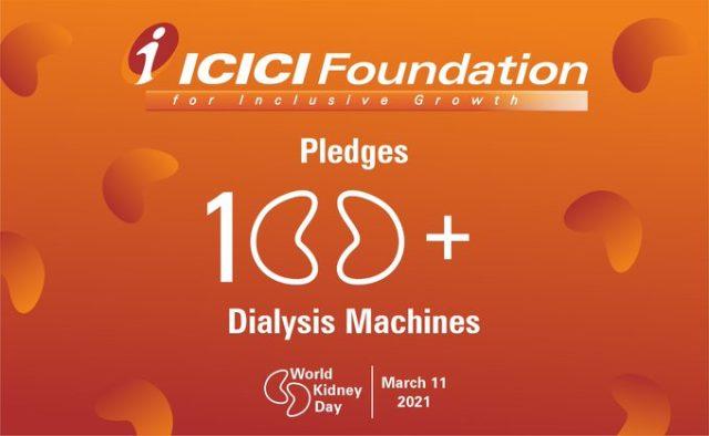 ICICI Dialysis Machines
