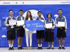 Samsung Innovation Campus