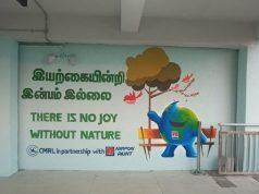 Chennai Metro station