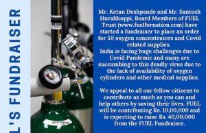 FUEL Fundraiser Oxygen