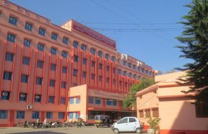 Ramakrishna Mission Sevashrama