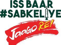 Jaago Re