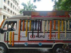Mobile Medical Unit - MUFG Bank