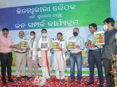 Vedanta Lanjigarh organises Jan Sampark Karyakram